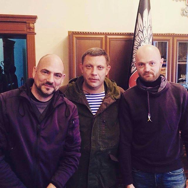 Стешин Дмитрий Анатольевич - Myrotvorets.center