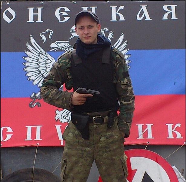 Денис денисенко девушка модель для подростков