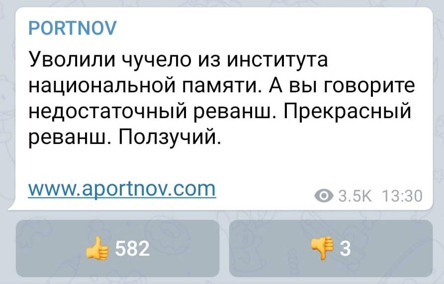 Справу про узурпацію влади Януковичем безпосередньо контролює колишній адвокат Бабіков, призначений нещодавно заступником голови ДБР, - Закревська - Цензор.НЕТ 1068