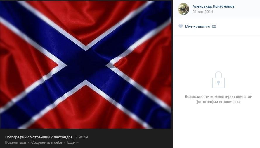 Свердловское региональное отделение всероссийской политической ... | 510x890